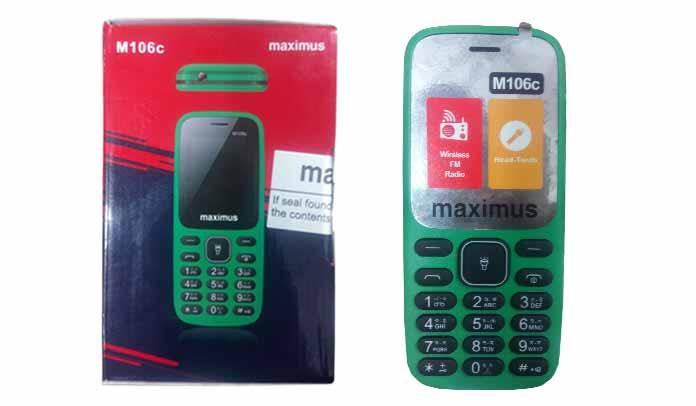 Maximus M106c