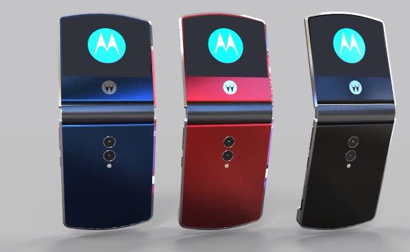 Motorola RAZR V4 (Salehin Sohag)