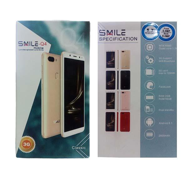 SMILE Q4 PCsolutionHD.com