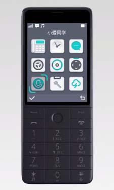 Xiaomi Qin AI Photo PCsolutionHD.com