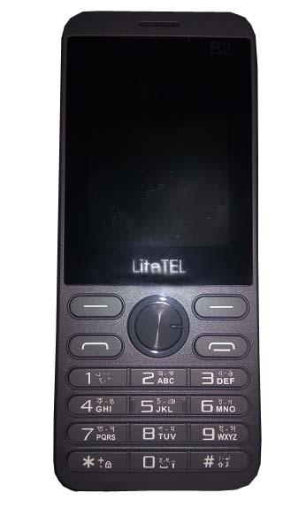 Lite TEL B2