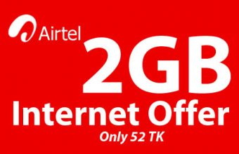 Airtel 2GB Internet Offer Only 52Tk | Airtel Internet Offer