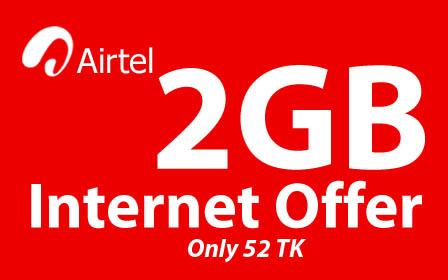 Airtel 2GB Internet Offer Only 52Tk | Airtel Internet Offer 1