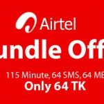 Airtel 64 TK Bundle Offer – 115 Minutes, 64 SMS & 64 MB