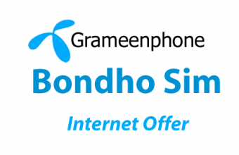 GP Bondho Sim Offer 2018 |  Grameenphone Bondho Sim Offer
