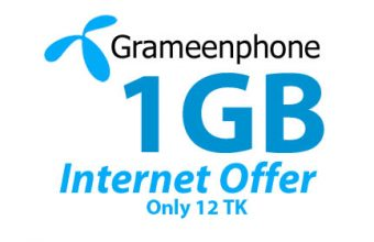 Grameenphone 1GB Internet 12Tk Offer | Gp 12Tk 1GB Internet Offer