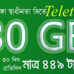 Teletalk 30GB 449 TK Internet Offer with 30 Days Validity