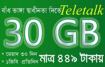 Teletalk 30GB 449 TK Internet Offer with 30 Days Validity