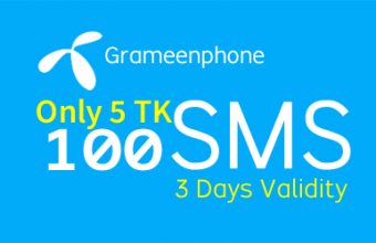 GP 100 SMS Only 5 TK | GP 100 SMS Bundle Offer
