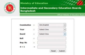 SSC Result 2020 All Education Board | SSC Result With Marksheet
