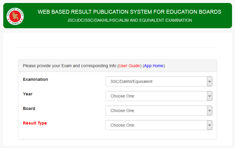 JSC/SSC/HSC WEB BASED RESULT PUBLICATION SYSTEM FOR EDUCATION BOARDS