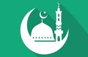 Top 10 Bangla Eid Mubarak SMS, Picture, Images