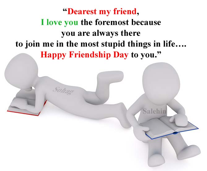 happy friendship day dearest my friend quote