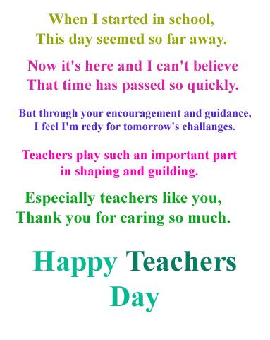Happy Teachers Day Quote, Speech, Status