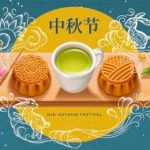Mid Autumn Festival Wishes, Quotes, Messages, Greetings, Text SMS & Status 2019