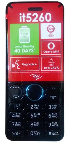 Itel it5260 Price in Bangladesh & Full Specs 1
