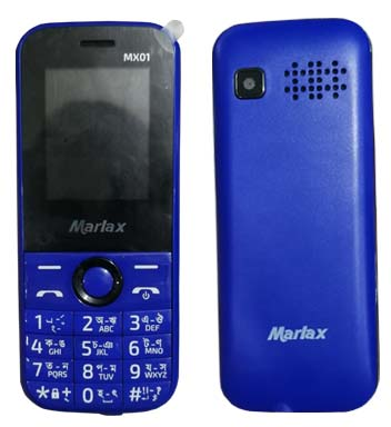 Marlax MX01 Feature/Button Phone Image