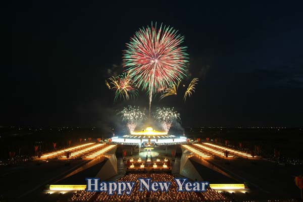 New Year Happy Festival Photo