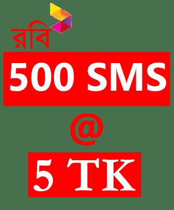 Robi 500 SMS 5 TK Offer 2020