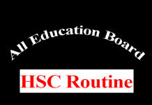 HSC Routine | HSC Routine 2020 PDF Download | DIBS Dhaka Comilla Rajshahi Jessore Chittagong Barishal Sylhet Dinajpur Board