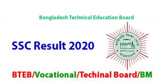 BTEB SSC Result 2020