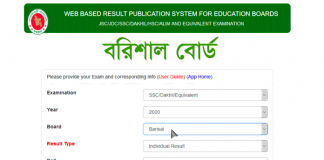 Barisal Board SSC Result 2020