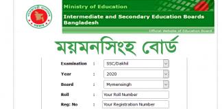 SSC Result 2020 Mymensingh Board