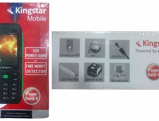 Kingstar Power Bank II