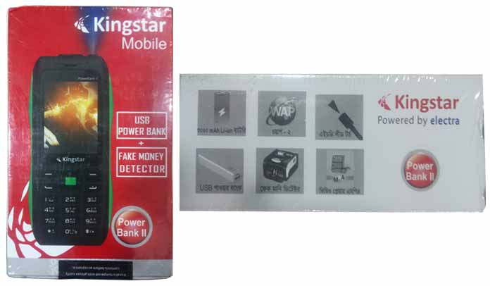 Kingstar Power Bank II